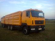 Услуги зерновоза 32 т,  70 м3.