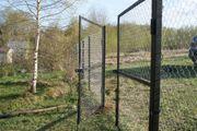 Ворота и калитки в Сморгоне