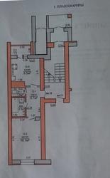 1 комнатная квартира в г.Сморгонь