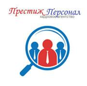Требуются грузчики,  укладчицы на производства Санкт-Петербурга.